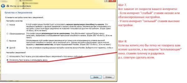 http://s1.uploads.ru/t/xXu1A.jpg