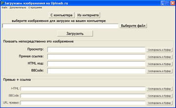 http://s1.uploads.ru/t/xYQjl.jpg