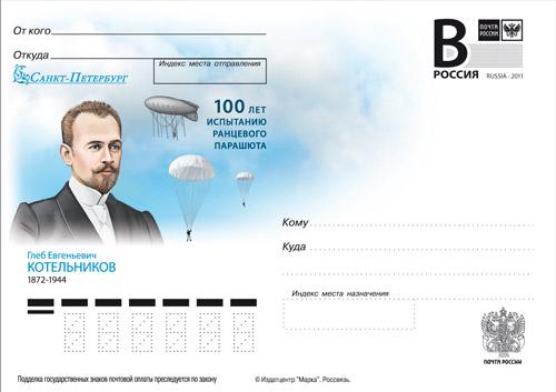 http://s1.uploads.ru/t/xfXNB.jpg