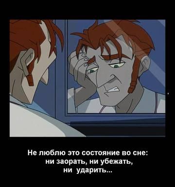 http://s1.uploads.ru/t/xg8F9.jpg