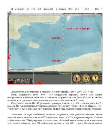 http://s1.uploads.ru/t/xojTQ.jpg