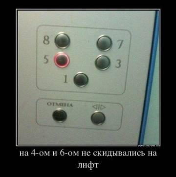 http://s1.uploads.ru/t/xqaNW.jpg