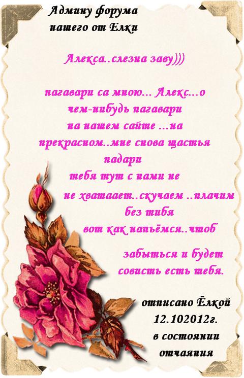 http://s1.uploads.ru/t/xwakZ.png