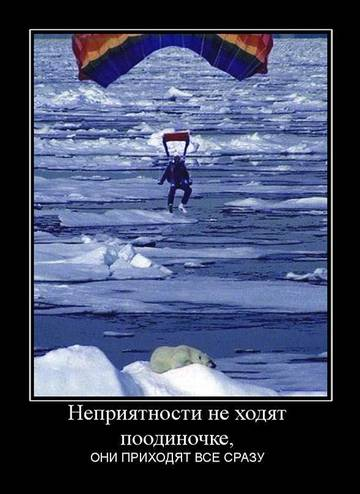 http://s1.uploads.ru/t/xytbM.jpg