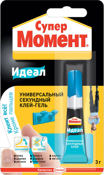 http://s1.uploads.ru/t/y0OQ7.jpg