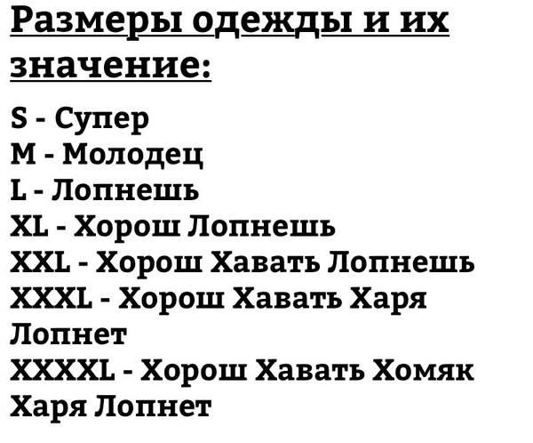 http://s1.uploads.ru/t/yF4MA.jpg