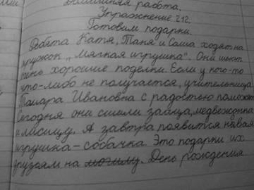 http://s1.uploads.ru/t/yPcks.jpg