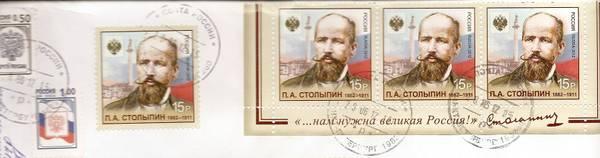 http://s1.uploads.ru/t/yPi4A.jpg