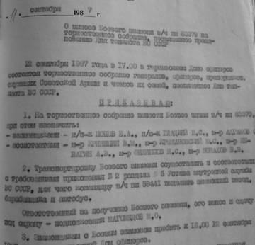 http://s1.uploads.ru/t/yRbKN.jpg