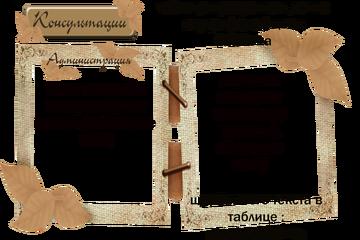 http://s1.uploads.ru/t/yVt67.png