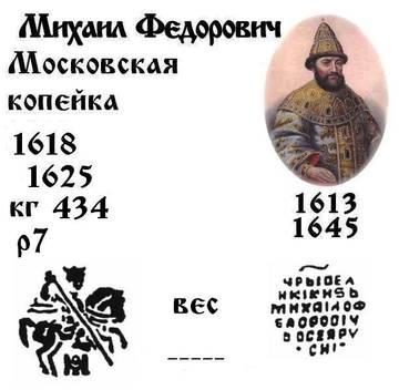 http://s1.uploads.ru/t/yaJhK.jpg