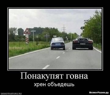 http://s1.uploads.ru/t/ybAcJ.jpg