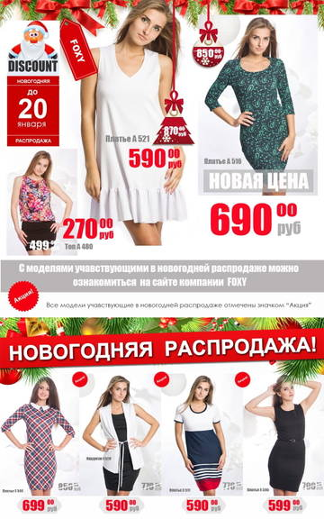 http://s1.uploads.ru/t/ybeZz.jpg