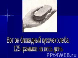 http://s1.uploads.ru/t/ykz5x.jpg