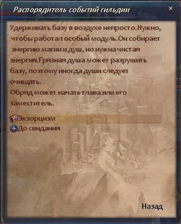 http://s1.uploads.ru/t/ylkKf.jpg
