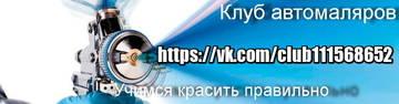 http://s1.uploads.ru/t/ymeCT.jpg