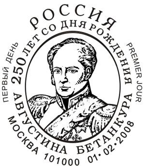 http://s1.uploads.ru/t/ynHAx.jpg