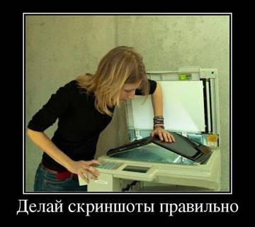 http://s1.uploads.ru/t/yrOMI.jpg