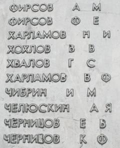 http://s1.uploads.ru/t/ys34M.jpg