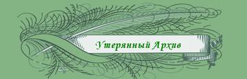 http://s1.uploads.ru/t/ywFE4.png