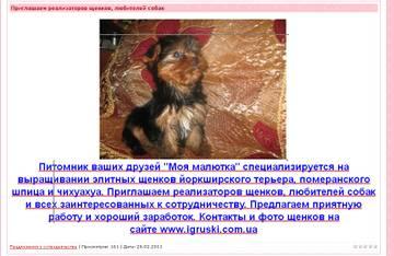 http://s1.uploads.ru/t/z3kTU.jpg