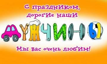 http://s1.uploads.ru/t/z7IsR.jpg