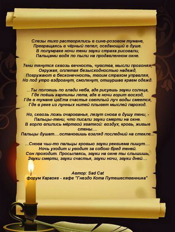 http://s1.uploads.ru/t/z8FwT.jpg