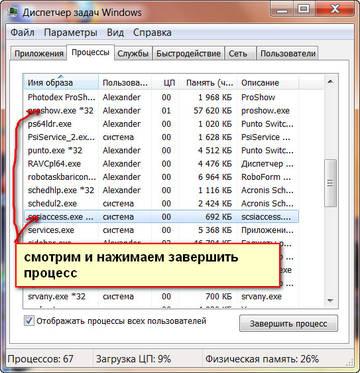 http://s1.uploads.ru/t/zCsJZ.jpg
