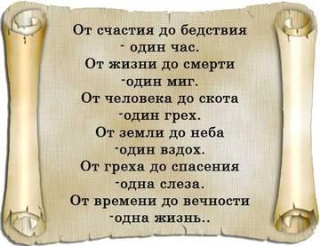 http://s1.uploads.ru/t/zFykv.jpg