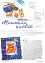 http://s1.uploads.ru/t/zUGKX.jpg