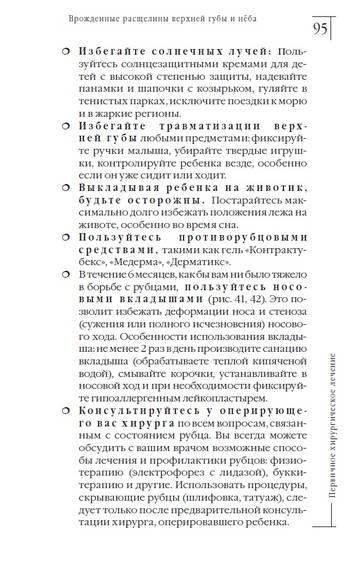 http://s1.uploads.ru/t/zYGSc.jpg