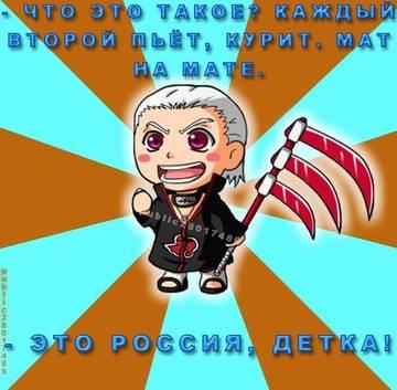 http://s1.uploads.ru/t/zcVbs.jpg