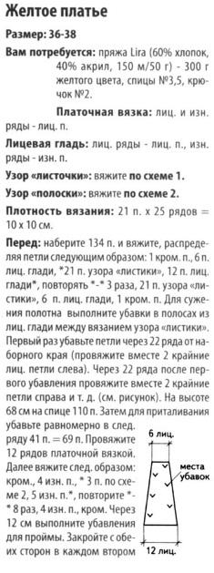 http://s1.uploads.ru/t/zdfga.jpg