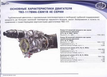 http://s1.uploads.ru/t/zebUE.jpg