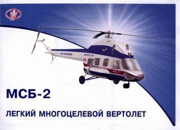 http://s1.uploads.ru/t/zfZEh.jpg