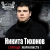 http://s1.uploads.ru/t/znCpe.jpg