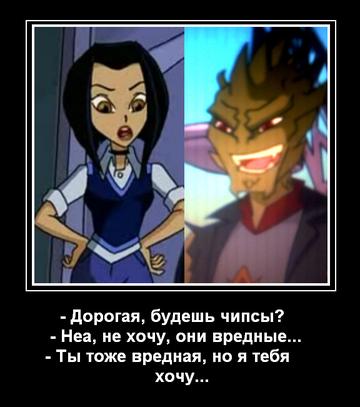 http://s1.uploads.ru/t/znefr.png