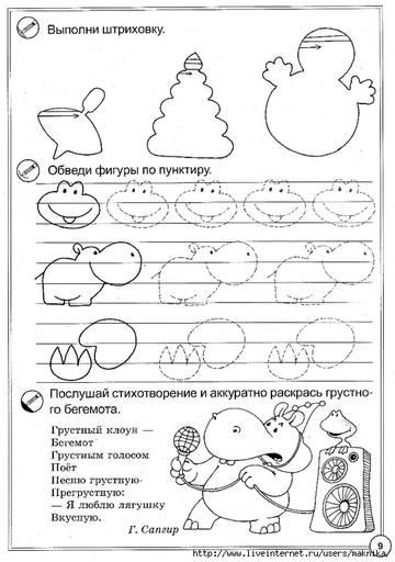 http://s1.uploads.ru/t/zolAw.jpg