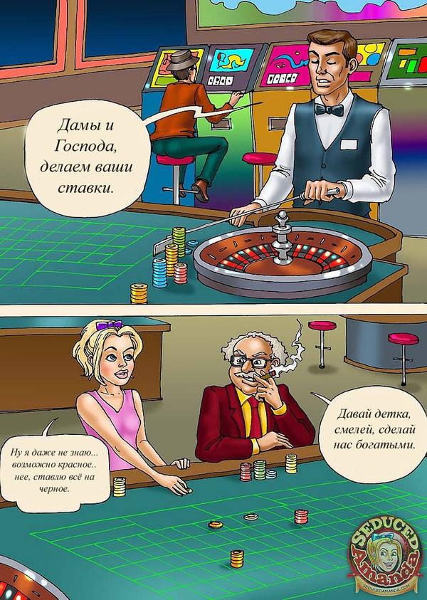 Seduced Amanda— Visiting Casino