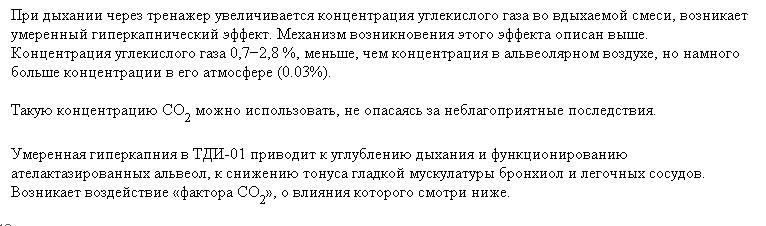 http://s1.uploads.ru/tCjrW.png
