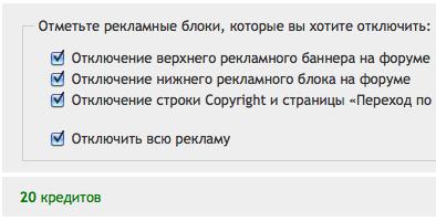 http://s1.uploads.ru/tLkVU.png