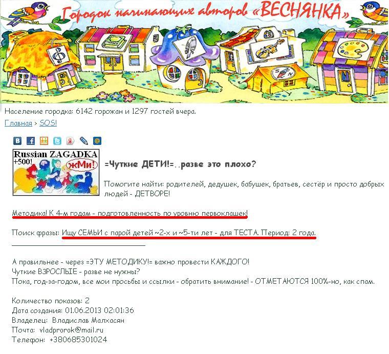 http://s1.uploads.ru/tkxda.jpg