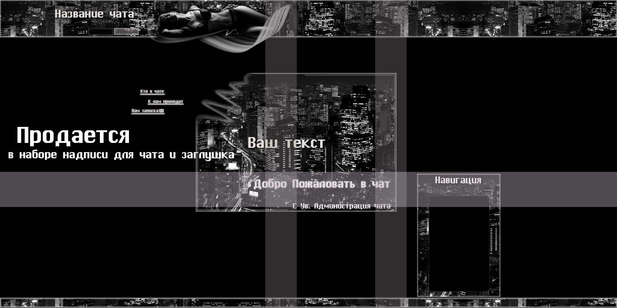 http://s1.uploads.ru/uHSAF.jpg