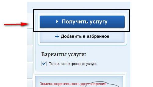 http://s1.uploads.ru/uJg3r.jpg