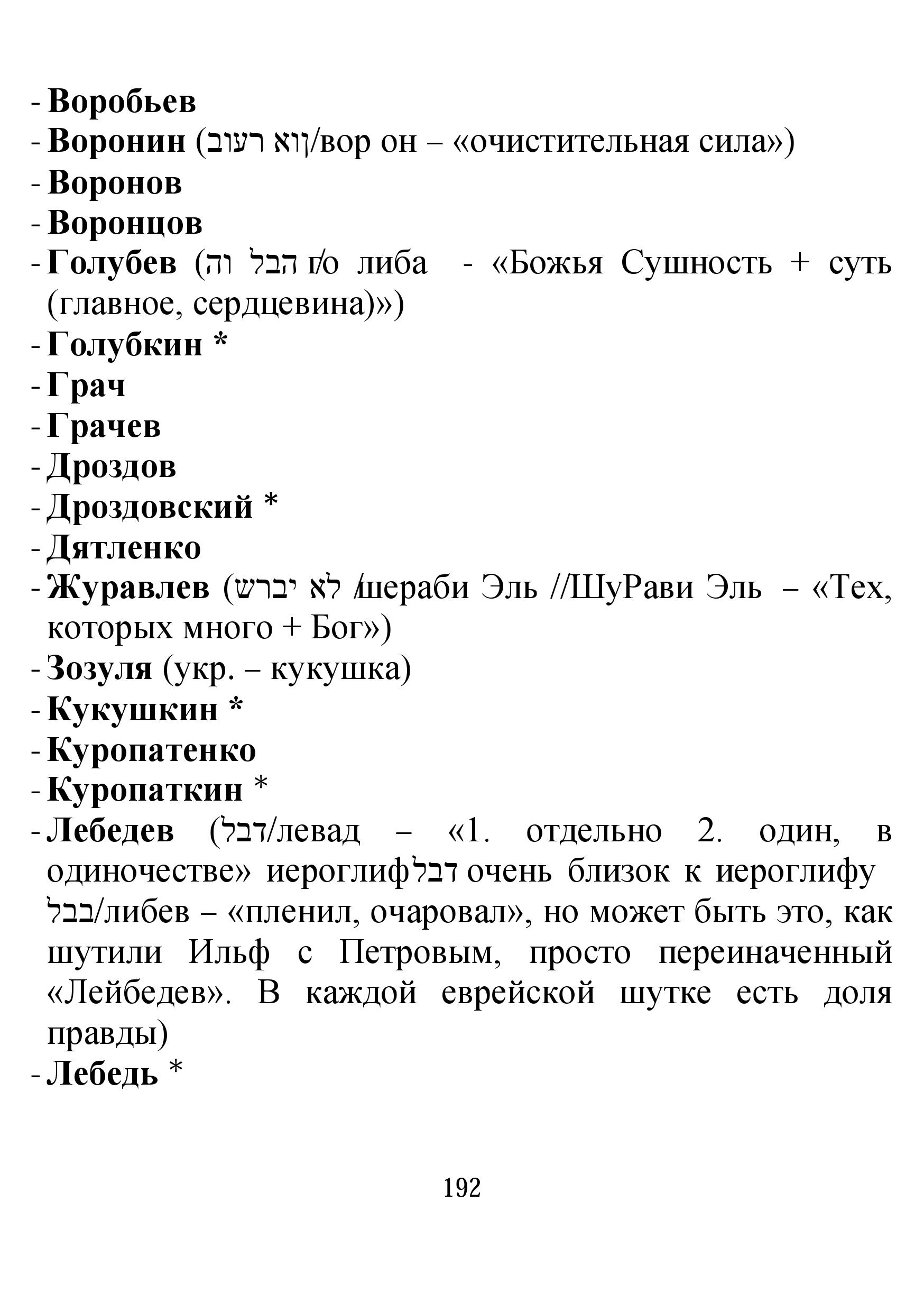 http://s1.uploads.ru/uTIRy.jpg