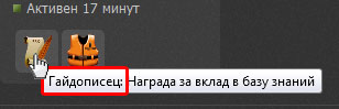 http://s1.uploads.ru/ug7d1.jpg