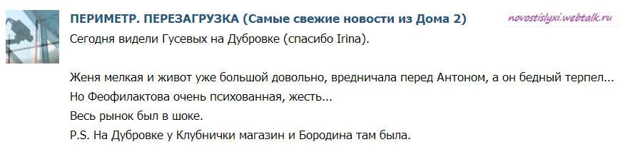 http://s1.uploads.ru/uieOF.jpg