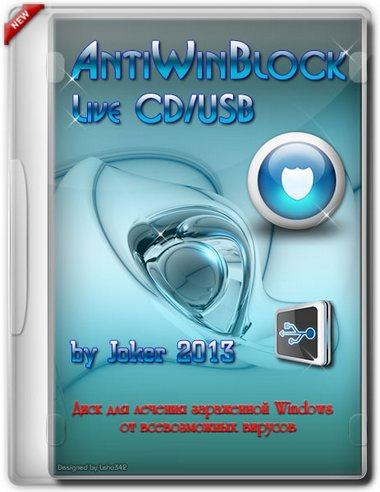 AntiWinBlock 2.3.2 LIVE CD/USB (2013/Rus) by Joker-2013