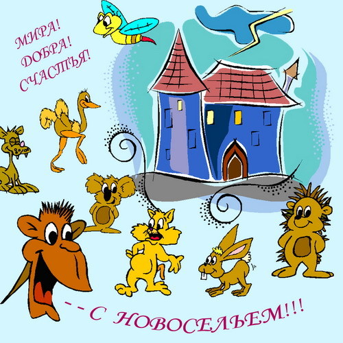 http://s1.uploads.ru/uwVoC.jpg