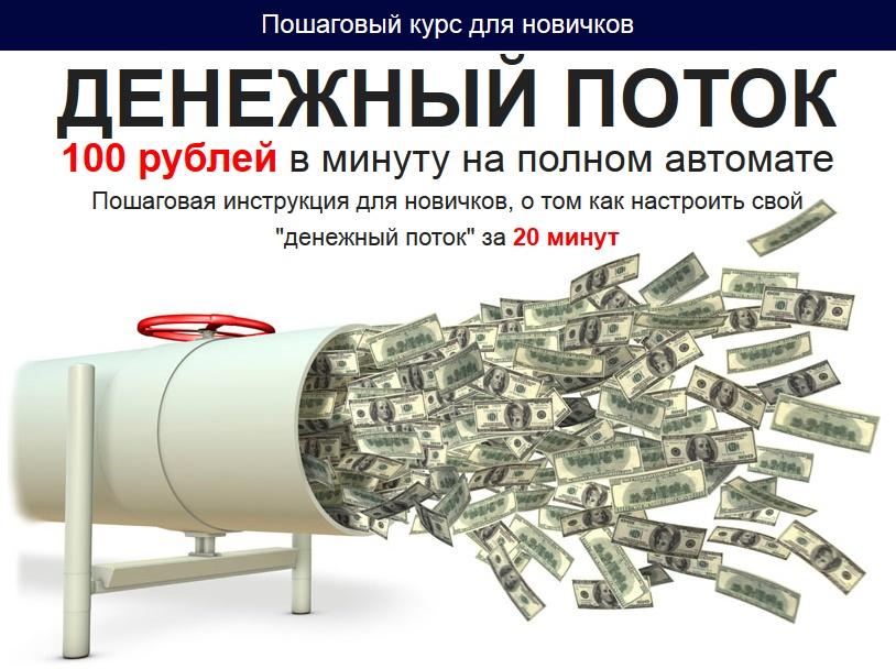 http://s1.uploads.ru/uwxG3.jpg